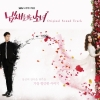 The Girl Who Sees Smells OST - Various Artists