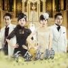 Thiên Kim Nữ Tặc OST - Various Artists