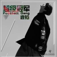 Football Gang (Single) - Luhan