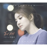 Hashtag (Single) - Younha