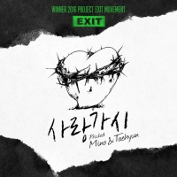 Pricked (Single) - Minho (WINNER), Tae Hyun (Winner)