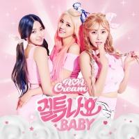 I'm Jelly Baby (Single) - AOA Cream