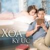 Xóa Ký Ức (Single) - Hồ Ngọc Hà