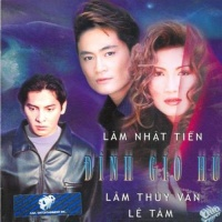 Đình Gió Hú - Various Artists