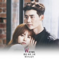Hai Thế Giới (W OST) (Phần 3) - Basick