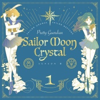 Pretty Guardian Sailor Moon Crystal 3rd Season Intro Song - Various Artists 1