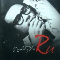 Ru - Various Artists 1