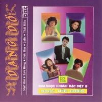 Dang Dở - Various Artists 1