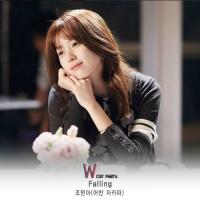 Hai Thế Giới (W OST) (Phần 5) - Jo Hyun Ah (Urban Zakapa)