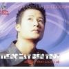 Tiếng Hát Bên Trời CD4 - Quang Dũng