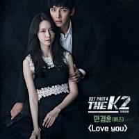 Mật Danh K2 (The K2 OST) (Phần 4) - Min Kyung Hoon