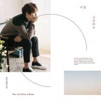 Waiting, Still (3rd Mini Album) - Kyu Hyun (Super Junior)