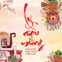 Ly Rượu Mừng - Various Artists