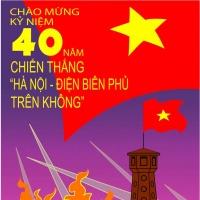 40 Năm Hà Nội - Điện Biên Phủ Trên Không - Various Artists