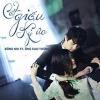 Cất Giấu Ký Ức (Single) - Đông Nhi, Ông Cao Thắng