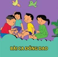 Những Bài Hát Đồng Dao Thiếu Nhi Hay Nhất  - Various Artists