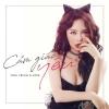 Cảm Giác Yêu (Single) - Thái Trinh, R.Tee