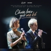 Chưa Bao Giờ Mẹ Kể (Single) - MIN, ERIK