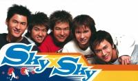 Sky x Sky - Sky