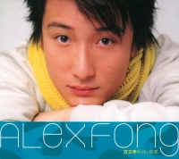 Alex Fong New Songs + Greatest - Alex Fong