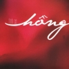 Tình Ca Hồng 2 - Various Artists