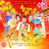 Liên Khúc Xuân Mậu Tuất - Various Artists, Tường Quân