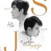 I Wish You Were Unhappy (Single) - San E, Jaykii