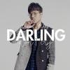Darling Don't Cry (Single) - Nahy, Dickson