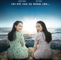 Bao Giờ Có Yêu Nhau OST - Various Artists