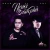 Người Âm Phủ (VRT Remix Single) - Osad