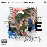Love Like This (Single) - Hyorin (Sistar)