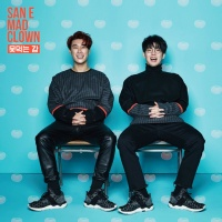 Sour Grapes (Single) - San E, Mad Clown