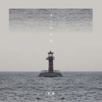 My Person - YB