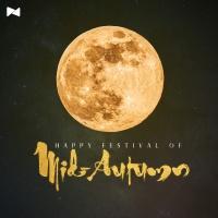 Nhạc Khúc Trung Thu - Various Artists