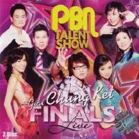 Chung Kết Pbn Talent Show Cd1 - Nhiều Ca Sĩ