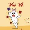 Vui Vẻ - Various Artists 1