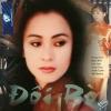 Đôi Bờ - Various Artists