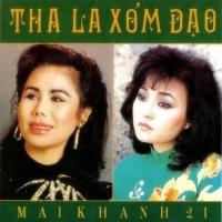 Tha La Xóm Đạo - Hương Lan