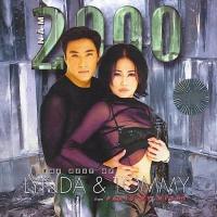 Năm 2000 - Lynda Trang Đài, Tommy Ngô
