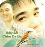 Tiếng Hát Chim Đa Đa - Hà Phương (Nhạc Sĩ), Quang Linh