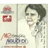 Mẹ Trong Lòng Người Đi - Trường Sơn Duy Khánh 07 - Duy Khánh