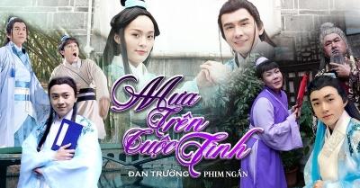 Phim Ngắn Cổ Trang Mưa Trên Cuộc Tình - Đan Trường