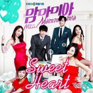 Miss Mamma Mia OST Part.1 - Kim Ji Min