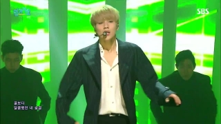 Press Your Number (Inkigayo 13.03.16) - Taemin