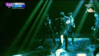 MBC Gayo Daejun 2014 - Part 2.6 (Vietsub) - Various Artists