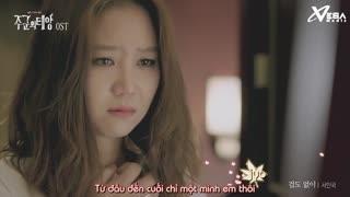No Matter What (Vietsub) - Seo In Guk