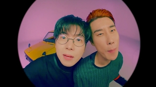 Sour Grapes - San E, Mad Clown