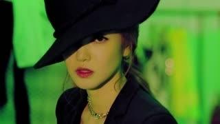 Wifey - MC Mong, NS Yoon-G