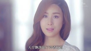 Not Alone - Zhang Li Yin