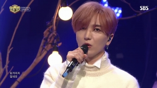 One More Chance (Inkigayo 12.11.2017) - Super Junior